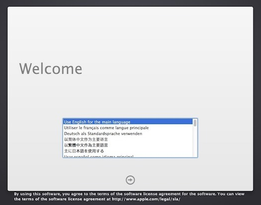 Showing the Language Chooser screen after reinstalling macOS